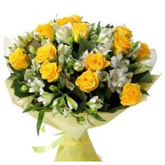 "Bouquet ""Yellow Sunshine"""