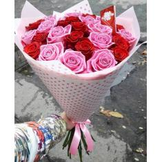 "Bouquet ""25 red and pink roses"""