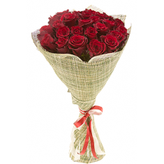 "Bouquet of ""23 Red roses"""