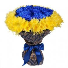 "Bouquet ""United Ukraine!"""
