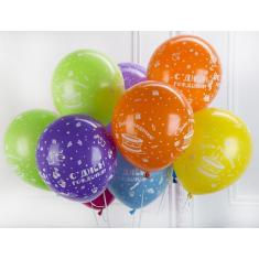 "Set of balls ""Happy Birthday"""
