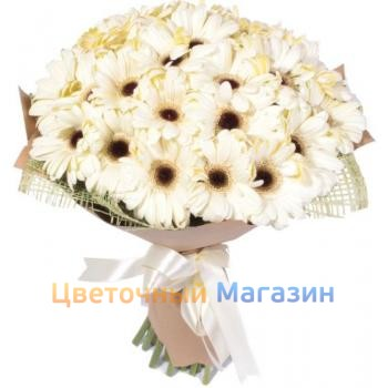 "Bouquet ""35 white Gerber"""