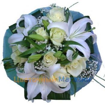 "Wedding Bouquet ""Fiji"""