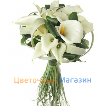 "Wedding Bouquet ""Calla""Wedding Bouquet ""Calla"""