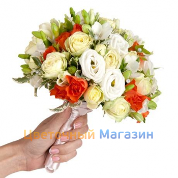 "Wedding Bouquet ""Happiness"""