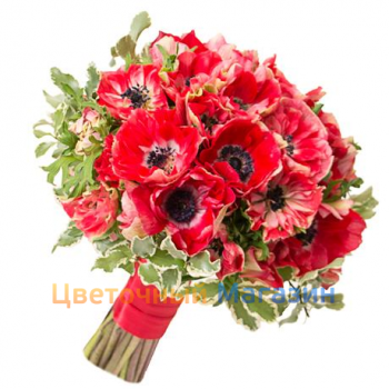 "Wedding Bouquet ""Anemone"""