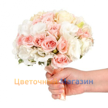 Your Russian Bride Lovely Bouquet 45