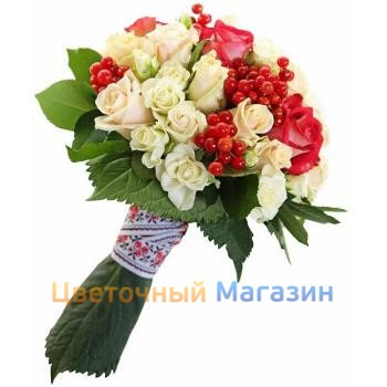 "Wedding Bouquet ""Ukrainka"""