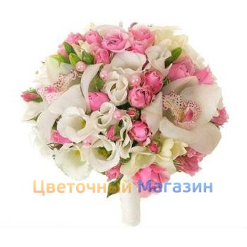 "Wedding Bouquet ""Pink Paradise"""