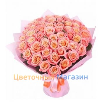 "Bouquet ""51 roses Miss Piggy"""