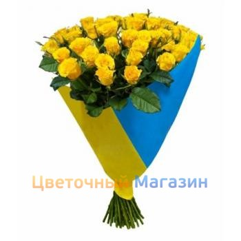 "Bouquet ""35 Yellow roses"""