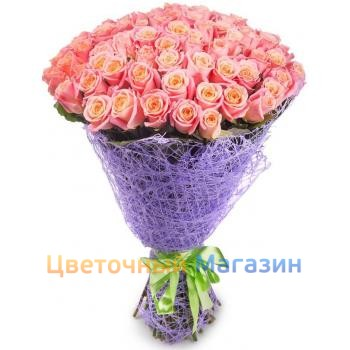 "Bouquet ""75 roses Miss piggy"""