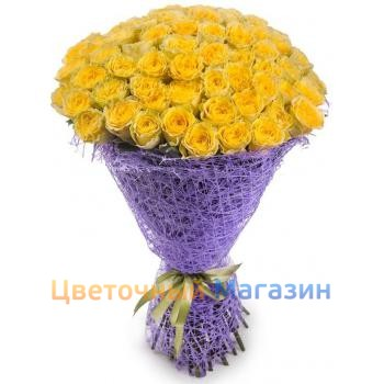 "Bouquet ""75 yellow roses"""