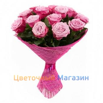 "Bouquet ""17 Pink Roses"""