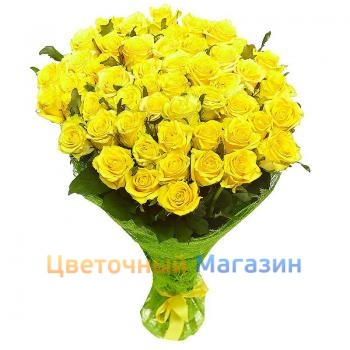 "Bouquet ""51 Yellow Rose""Bouquet ""51 Yellow Rose"""