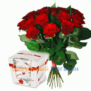 "Bouquet ""15 red roses""Bouquet ""15 red roses"""