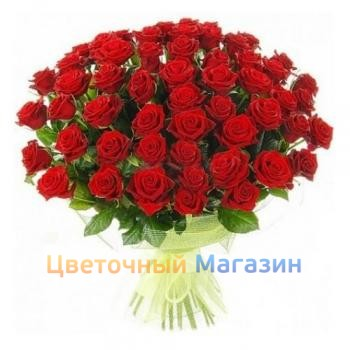 "Bouquet ""55 Red Roses"""
