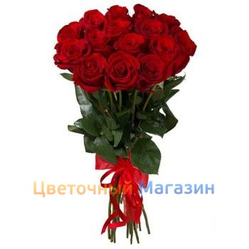 "Bouquet ""13 Red Roses"""
