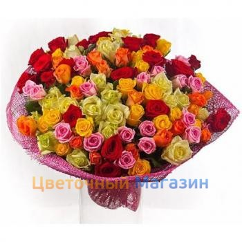 "Bouquet ""101 Colored Roses"""