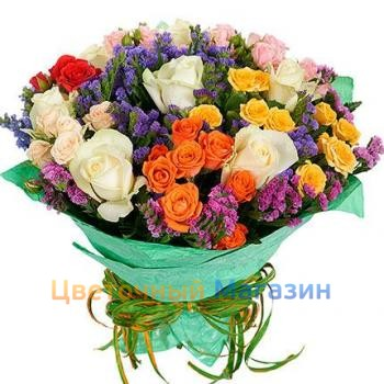 "Bouquet ""rainbow salute"""