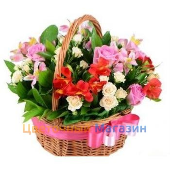 "Basket ""My lady"""