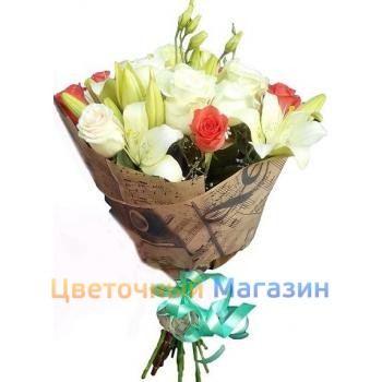 "Bouquet ""Sincerity"""
