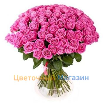"Bouquet ""101 Pink Rose"""