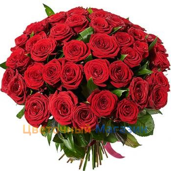 "Bouquet ""49 Red roses"""