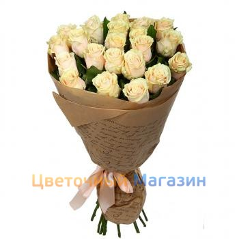 "Bouquet ""19 Cream roses"""