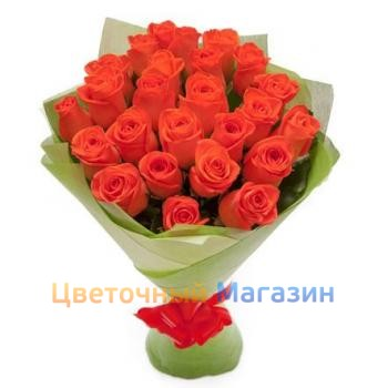"Bouquet ""Orange"""