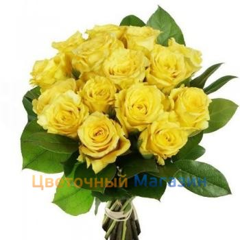 "Bouquet ""15 Yellow Roses"""