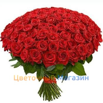 "Bouquet ""201 Red rose"""