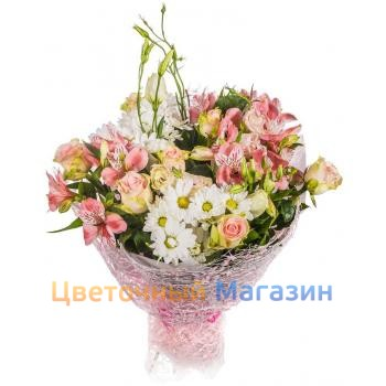"Bouquet ""Diana"""