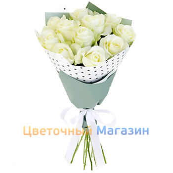 "Bouquet ""11 white roses""Bouquet ""11 white roses"""