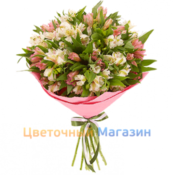"Bouquet ""13 Alstroemeria mix""Bouquet ""13 Alstroemeria mix"""
