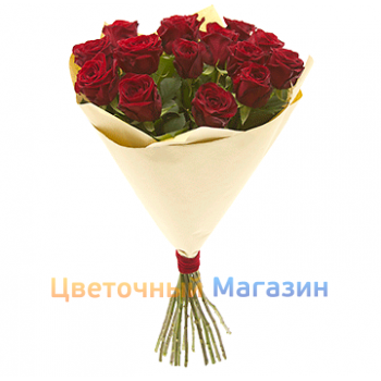 "Bouquet ""15 red roses Grand Prix"""