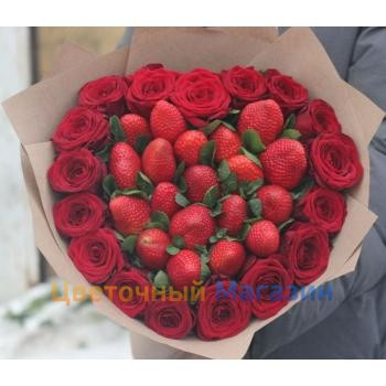"Bouquet of fruit ""Strawberry charm""Bouquet of fruit ""Strawberry charm"""