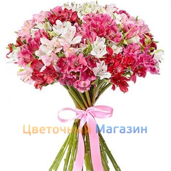 "Bouquet ""25 Alstroemeria mix"""