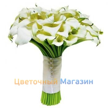 "Bouquet ""35 white Callas"""
