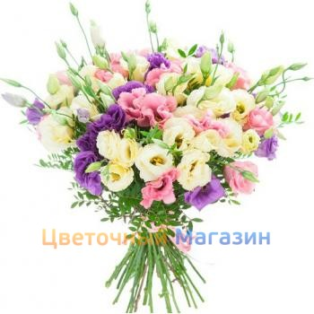 "Bouquet ""11 colorful eustomas"""