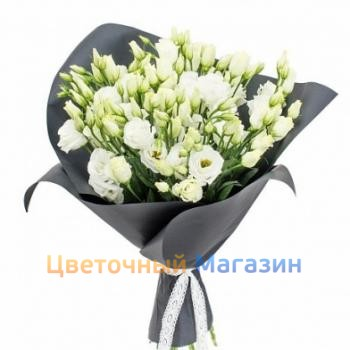 "Bouquet ""11 white eustomas""Bouquet ""11 white eustomas"""