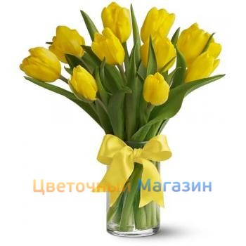 "Bouquet ""11 yellow tulips""Bouquet ""11 yellow tulips"""