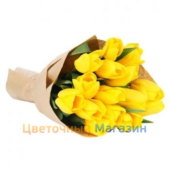 "Bouquet ""15 yellow tulips"""