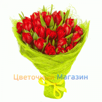 "Bouquet ""25 red tulips"""