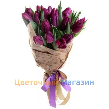 "Bouquet ""21 purple Tulip"""