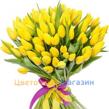 "Bouquet ""101 yellow Tulip""Bouquet ""101 yellow Tulip"""