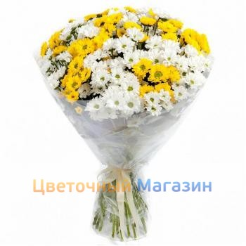 "Bouquet ""31 Chrysanthemum"""