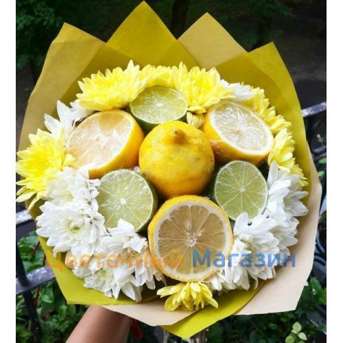 Доставка цветов по украине лимон доставка цветов в харькове бесплатно